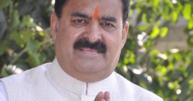 Previous Haryana MLA