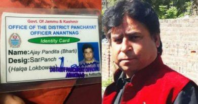 Kashmiri Pandit (Hindu) sarpanch