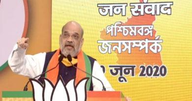 Bengal Will Make Mamata a