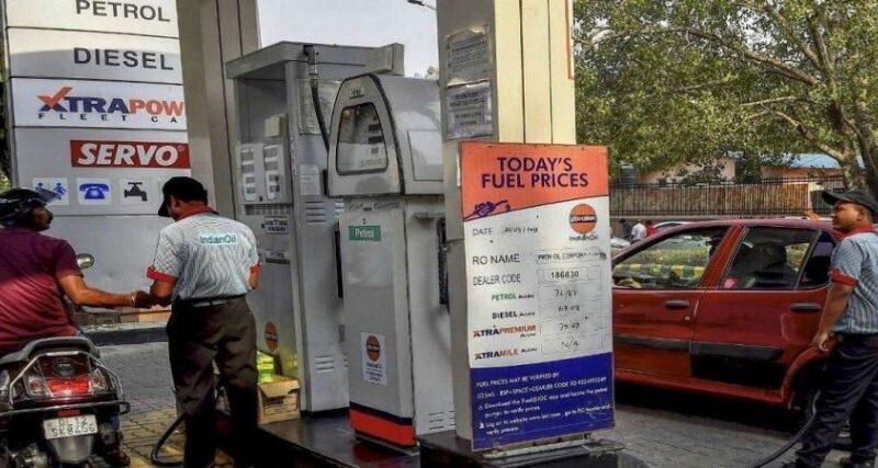 Check Petrol Diesel