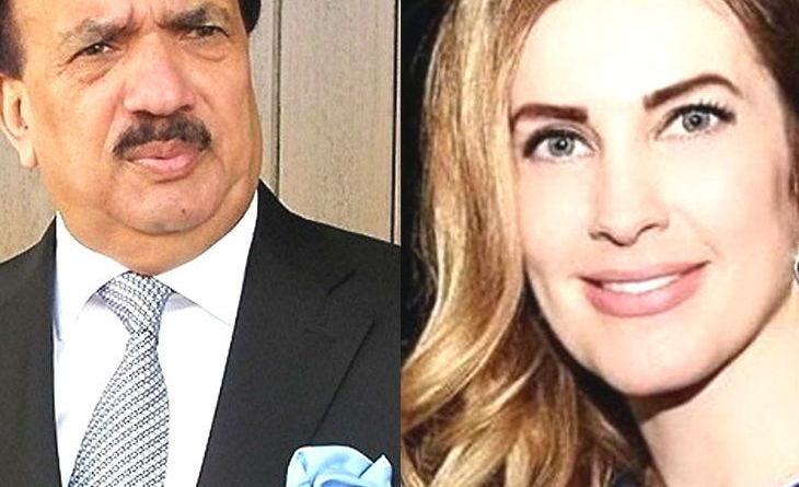 Rehman Malik raped her,