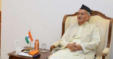 Maharashtra Governor