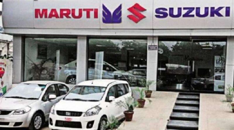 Maruti Suzuki collaborating