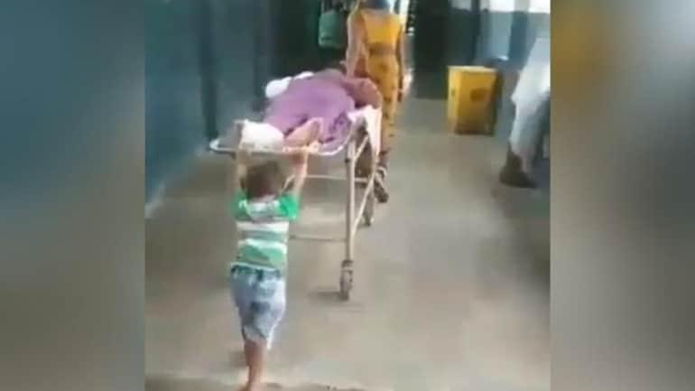 UP emergency hospital