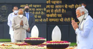Atal Bihari Vajpayee Death Anniversary