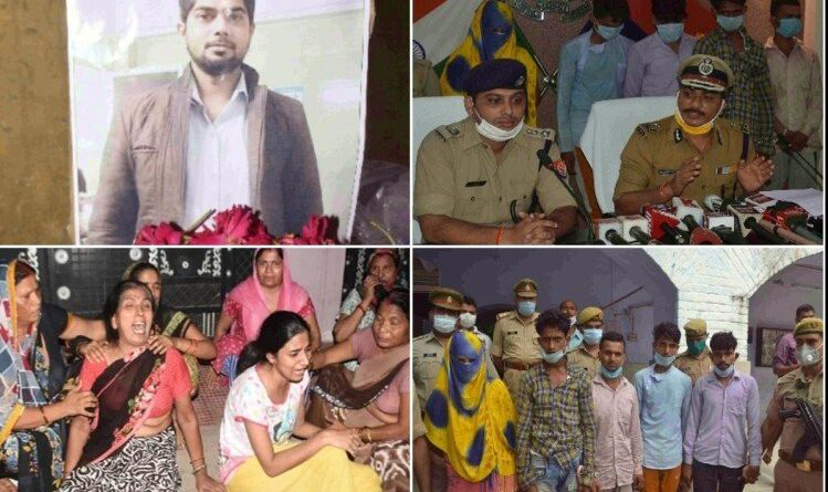 Kanpur Kidnapping Case