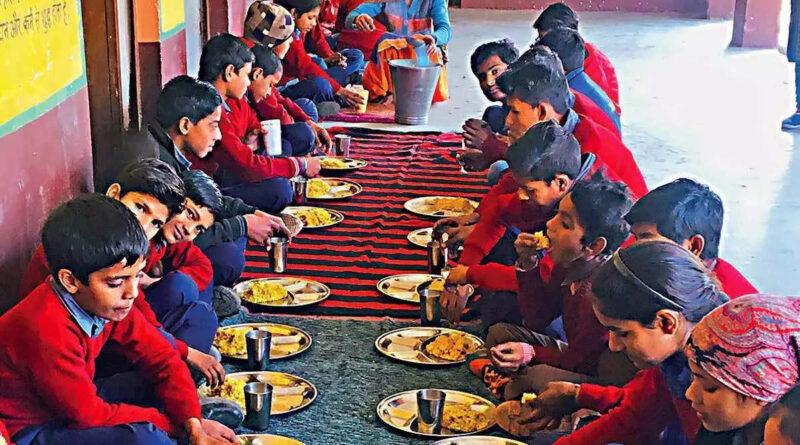 Children of government schools