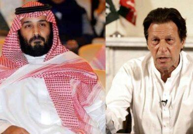 Saudi Arabia said