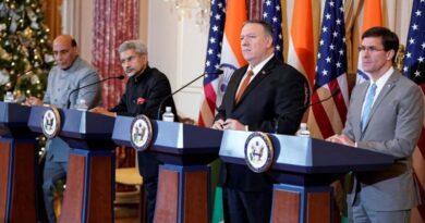 Bilateral 2 + 2 meetings