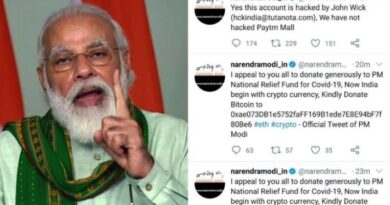 PM Modi's Twitter account