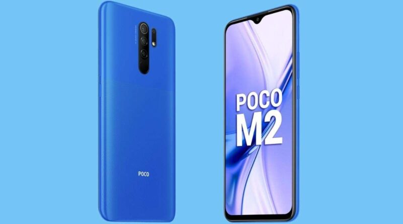 POCO M2 with 6GB RAM