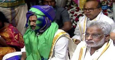 CM Jagan Reddy presented