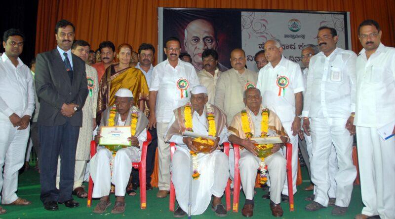 Hyderabad-Karnataka
