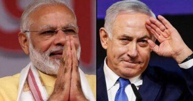 Modi and Netanyahu talk