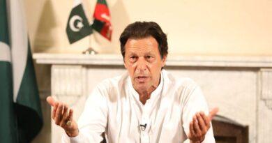 Pakistan: Members of Parliament