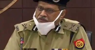 UP DGP will call special