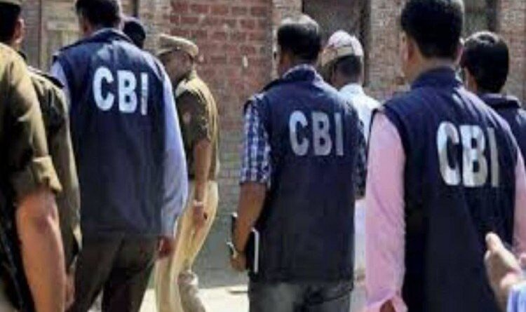 Dehradun CBI files
