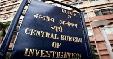 CBI started an investigation