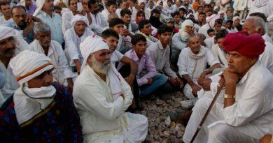 Gujjar Reservation Movement