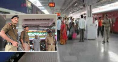 Security of railway stations