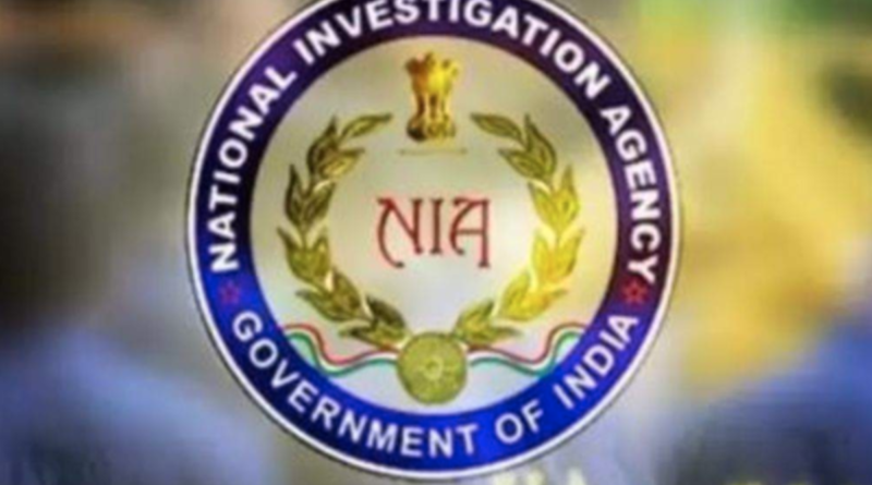 NIA screws up on PFI