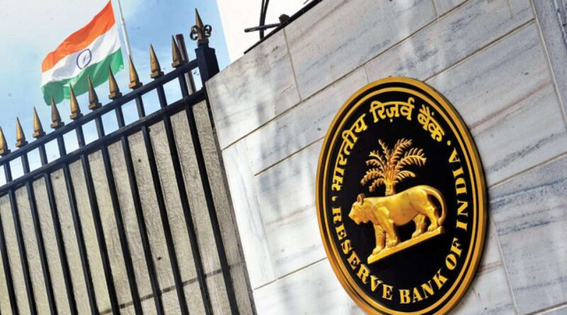 RBI screws on another bank