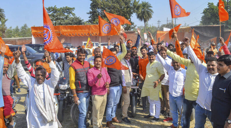 RSS and VHP workers