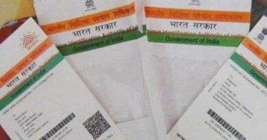 Indian Aadhaar cards