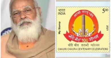 Chauri Chaura Shatabdi Mahotsav-