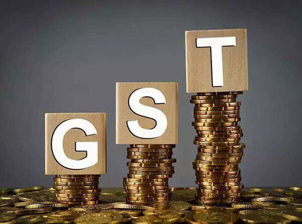 GST aims to take