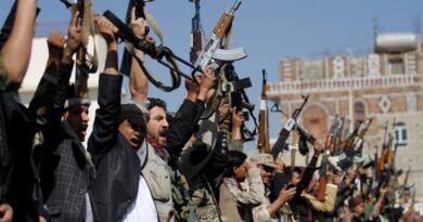 US removed Terrorist