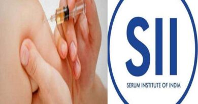 Serum Institute said