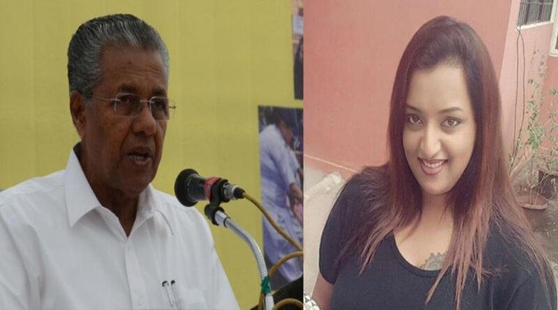 CM and speaker of Kerala