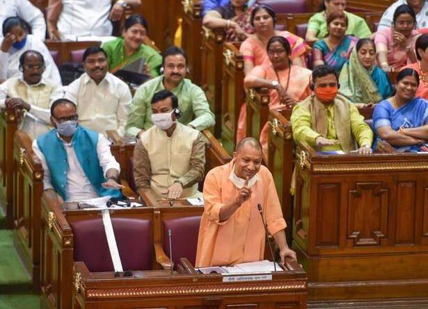CM Yogi Adityanath said in UP assembly