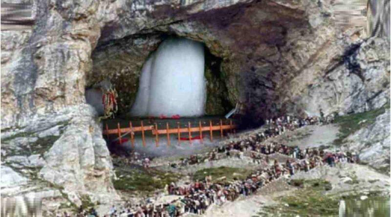 Amarnath Yatra: