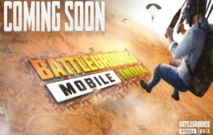 PUBG game will be launched