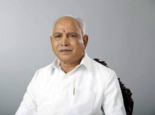 CM BS Yeddyurappa said