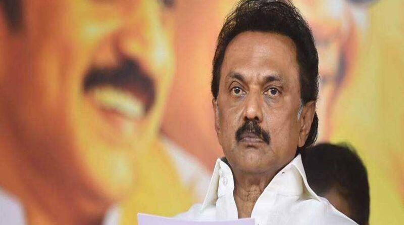 TN CM MK Stalin Announced