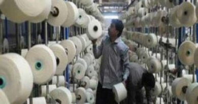 Small and medium industries sought