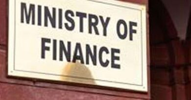 Finance Ministry refutes reports