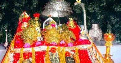 Mata Vaishno Devi:
