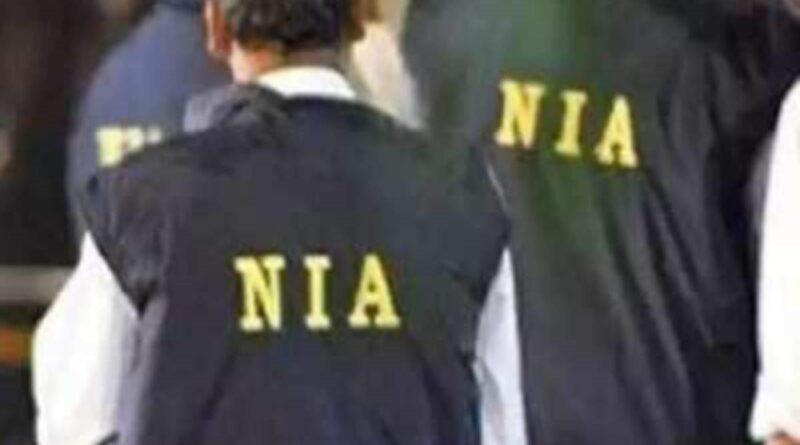 NIA raids at six places