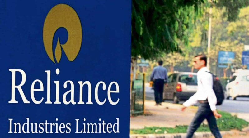 Reliance released the results