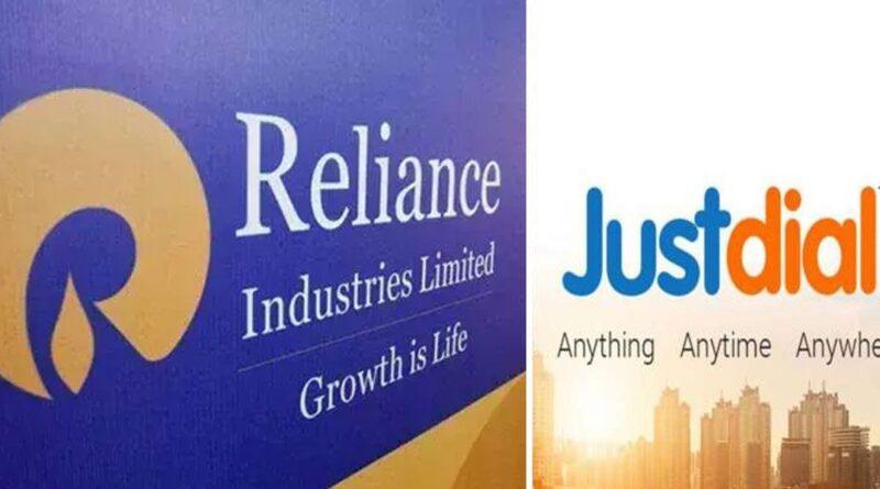 Reliance Retail buys
