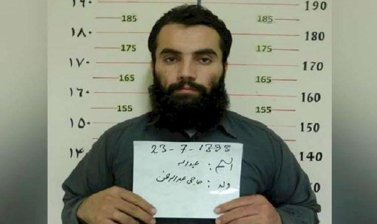 Anas Haqqani denied
