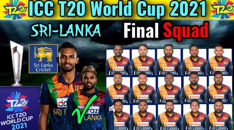 Sri Lanka's T20 World Cup