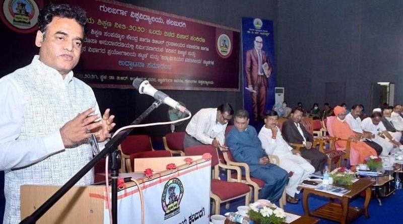 Karnataka's education minister