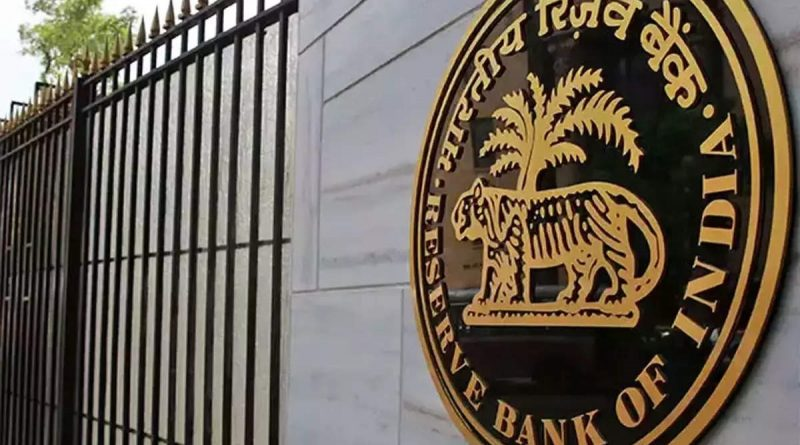 RBI imposed Rs 30 lakh