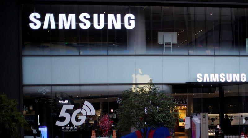 Samsung made a world record